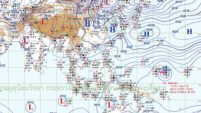 อุตุฯเผยไทยตอนบนฝนฟ้าคะนองลดลง