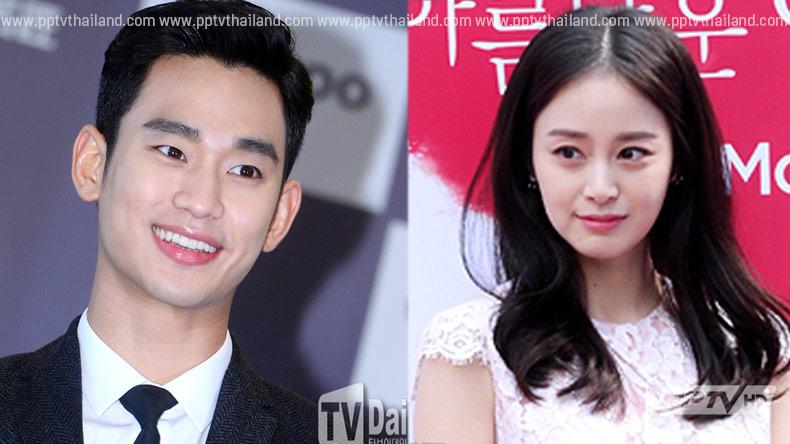 PPTV คว้าซีรีส์การันตีรางวัล Korean Drama Awards มาลงจอ