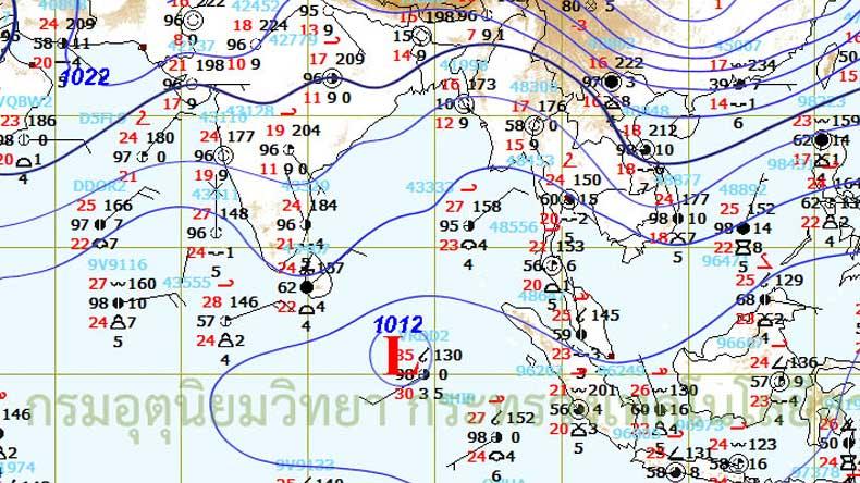อุตุฯเผยไทยตอนบนอากาศยังหนาว-ใต้คลื่นสูง
