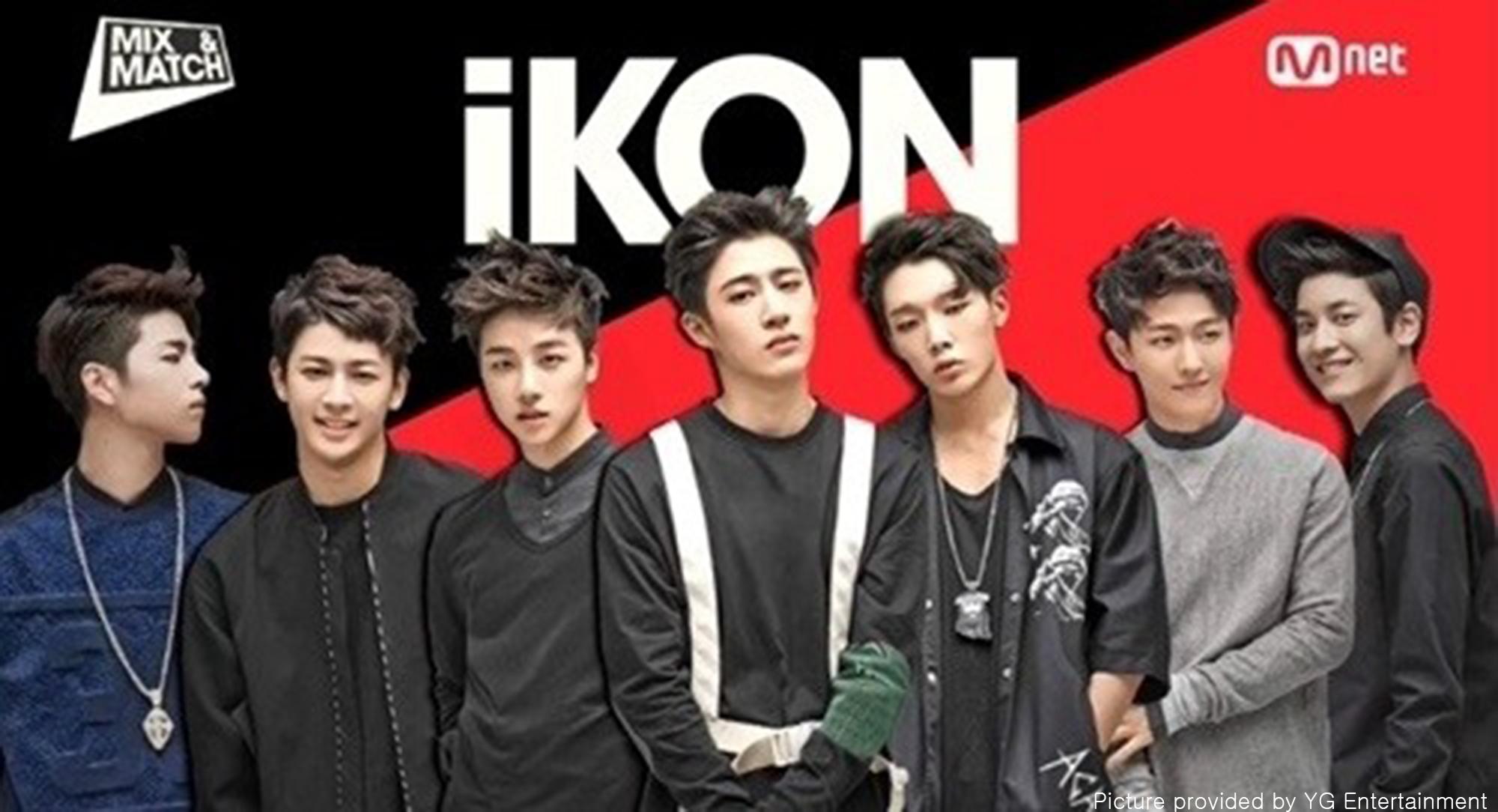 """YG จ่อเดบิวท์บอยแบนด์น้องใหม่ """"iKON"""" 15 ก.ย. นี้"""