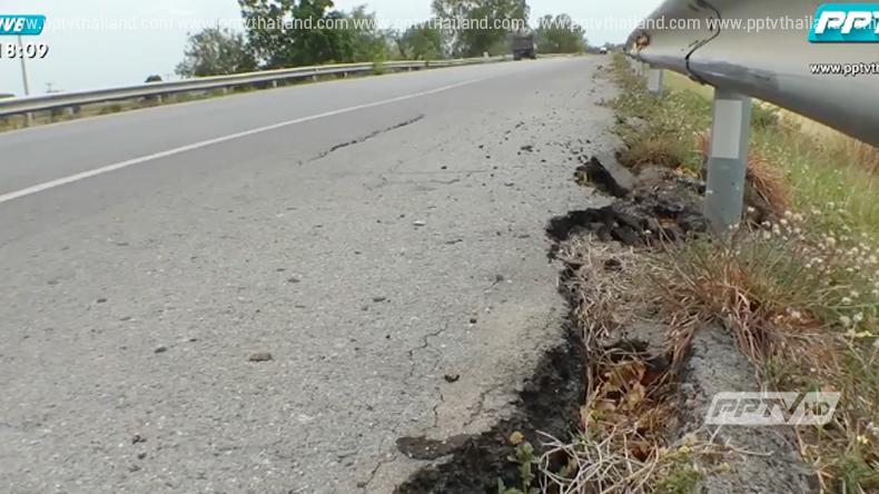 ภัยแล้ง ต้นเหตุถนนแตกร้าว พบถนนทรุดตัวเพิ่มที่ จ.ลพบุรี