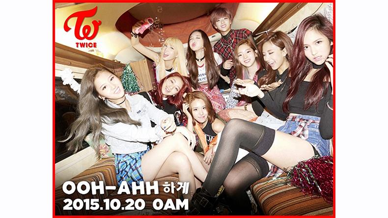 JYP ปล่อยภาพทีเซอร์เกิร์ลกรุ๊ปน้องใหม่  Twice ก่อนจ่อเดบิวต์ 20 ต.ค.นี้
