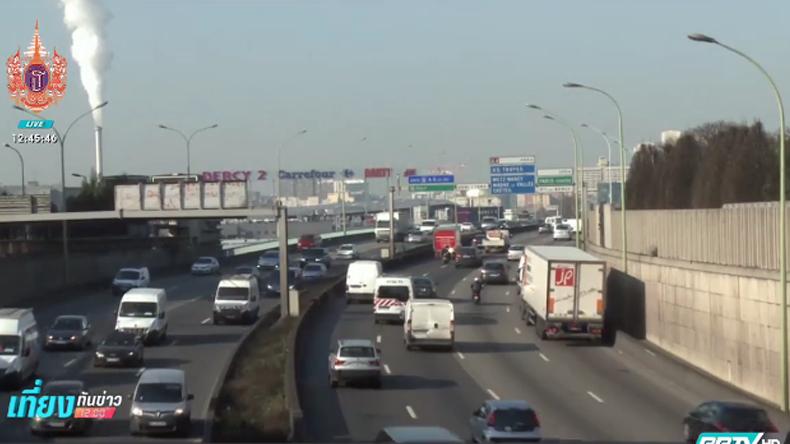 ปารีสห้ามรถทะเบียนเลขคู่วิ่งเจอจับ-ปรับ ตามมาตรการควบคุมมลพิษ