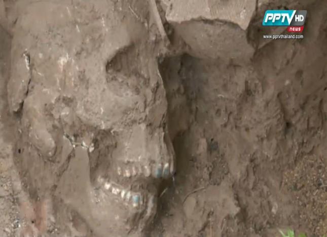 จังหวัดลพบุรีพบโครงกระดูกมนุษย์โบราณ