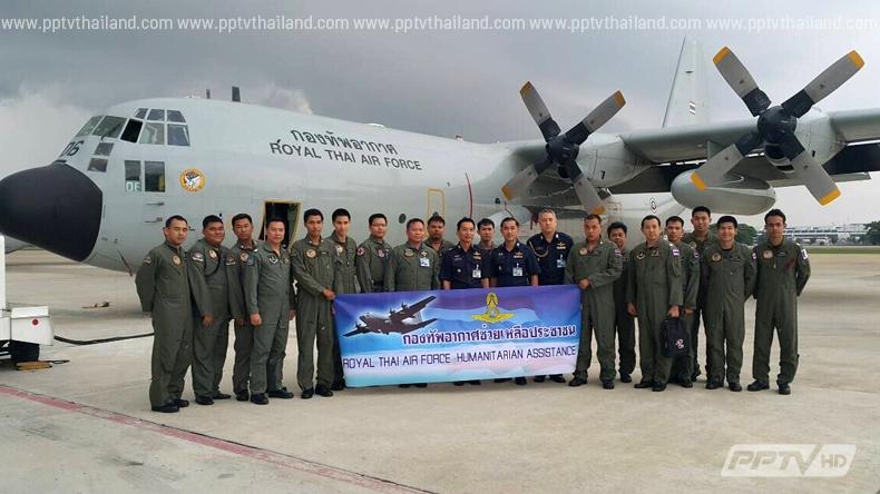 ทัพอากาศจัดเครื่องบินเดินทางไปรับแรงงานไทยที่อินโดนีเซีย
