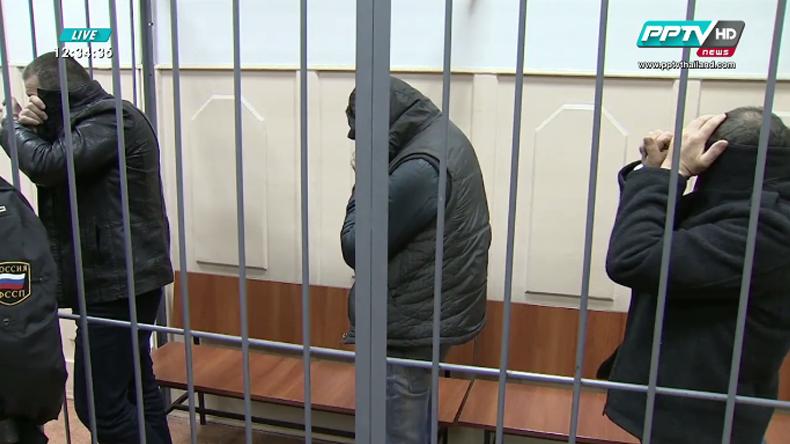ศาลรัสเซียสั่งฟันมือสังหารผู้นำฝ่ายค้าน รับฆ่าจริง