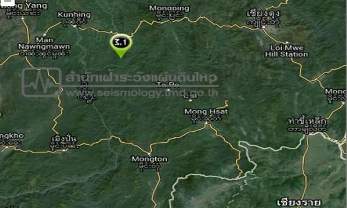 แผ่นดินไหวพม่า 3.1 ริกเตอร์