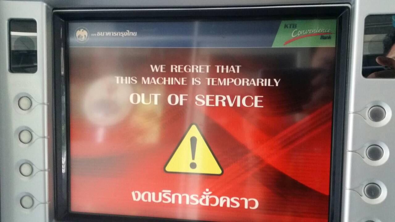 กรุงไทย เร่งแก้ ATM - KTB netbank ล่ม
