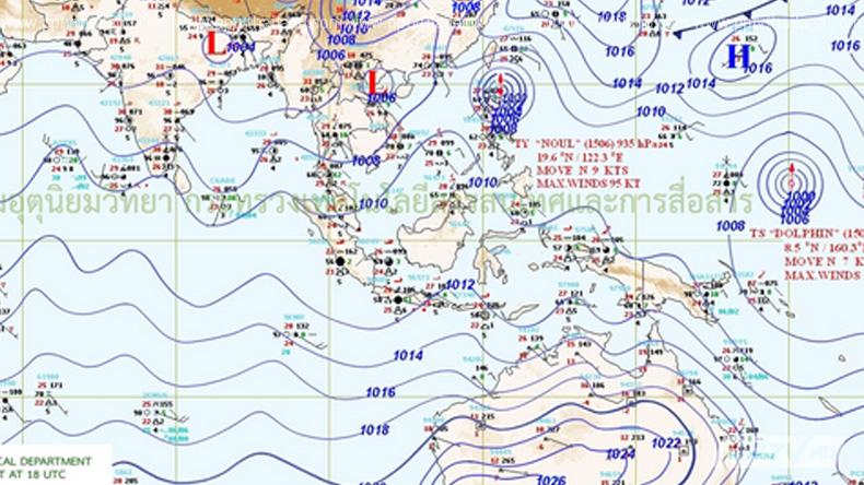อุตุฯเผย ภาคเหนือ-อีสาน-กลาง มีพายุฝนฟ้าคะนองลมกระโชกแรง