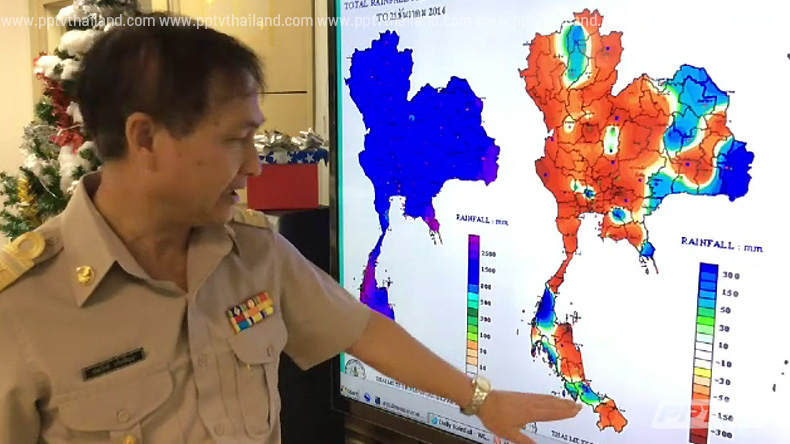 อุตุฯเตือนภาคใต้ตอนล่างระวังน้ำท่วม น้ำป่า ดินถล่ม 22-23 ธ.ค.นี้
