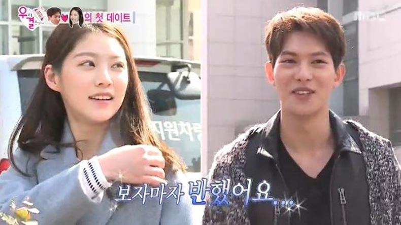 """""""อีจงฮยอน"""" สารภาพตกหลุมรัก """"คงซึงยอน"""" ตั้งแต่แรกเห็น"""