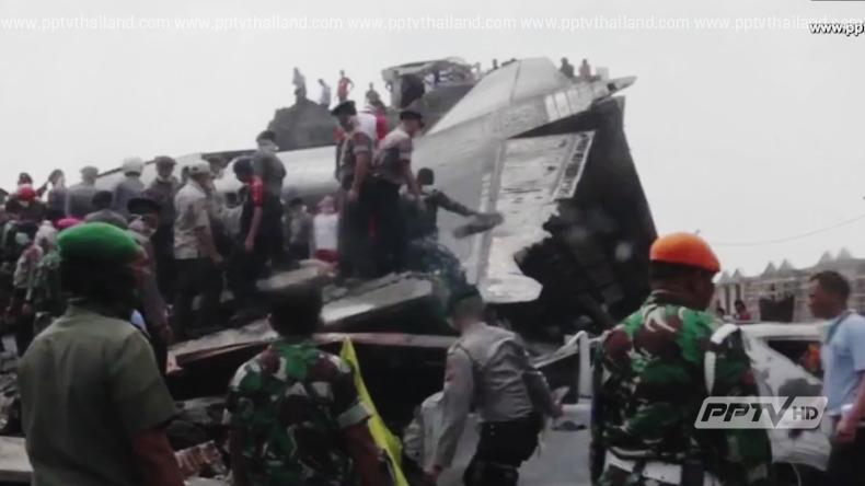 ยอดตายเหตุเครื่องบินทหารตกในอินโดฯ เพิ่มมากกว่า 141 คน
