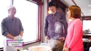 ตัวอย่างรายการ Tasty Journey วัฒนธรรมยั่วน้ำลาย (11/04/58 15:00น)