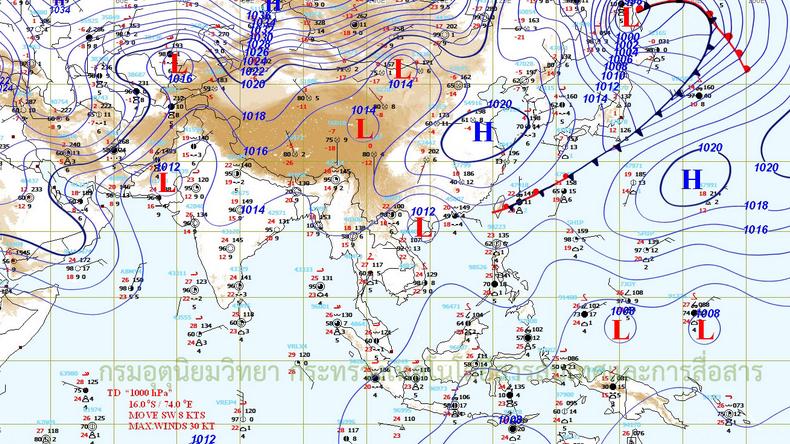 อุตุฯเผย ไทยอุณหภูมิสูงขึ้นตอนกลางวัน
