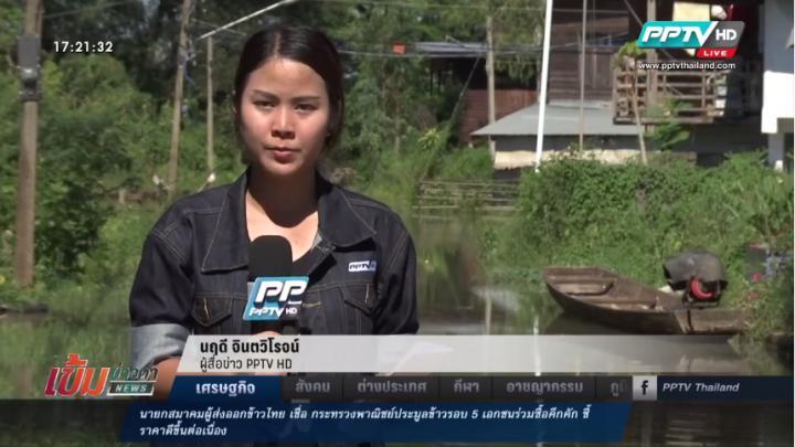 สถานการณ์น้ำโขง ยังน่าเป็นห่วง  พื้นที่ชุมชน ได้รับผลกระทบ (คลิป)