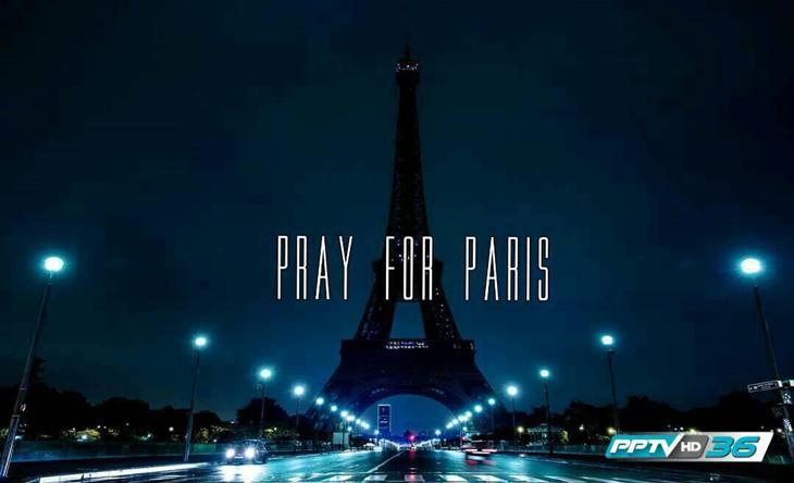 """ทั่วโลก แชร์รูปหอไอเฟล-รูปสัญลักษณ์ฝรั่งเศส ส่งกำลังใจสู่ """"ปารีส"""""""