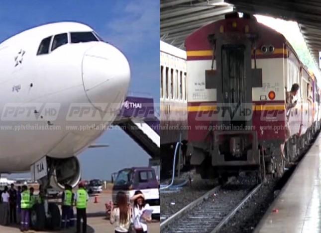 ก.คมนาคมตีกลับแผนฟื้นฟู การบินไทย-การรถไฟ