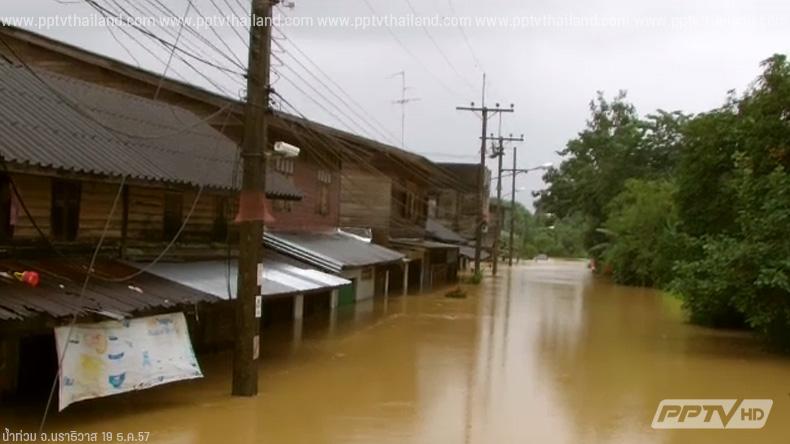 น้ำท่วมนราธิวาสวิกฤต! ประกาศพื้นที่ภัยพิบัติ 13 อำเภอ