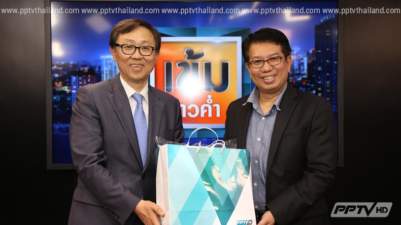 PPTV-KBS ผนึกกำลังส่งตรงคอนเทนท์เกรด A ถึงแฟนซีรีส์เกาหลีชาวไทย