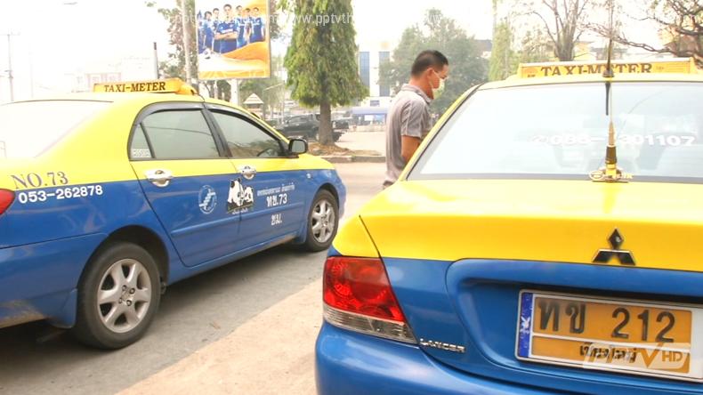สศค. ชะลอค่ามิเตอร์แท็กซี่อีก 3 เดือน ช่วยภาวะเงินเฟ้อลดลง