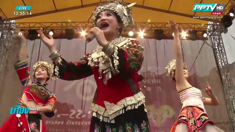 ทั่วโลกฉลองเทศกาลตรุษจีนอย่างยิ่งใหญ่