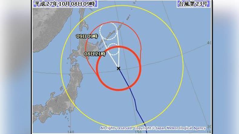 ญี่ปุ่นเตือนพายุไต้ฝุ่นหมายเลข 23 ระวังลมพัดแรง-คลื่นสูง-ฝนตกหนัก
