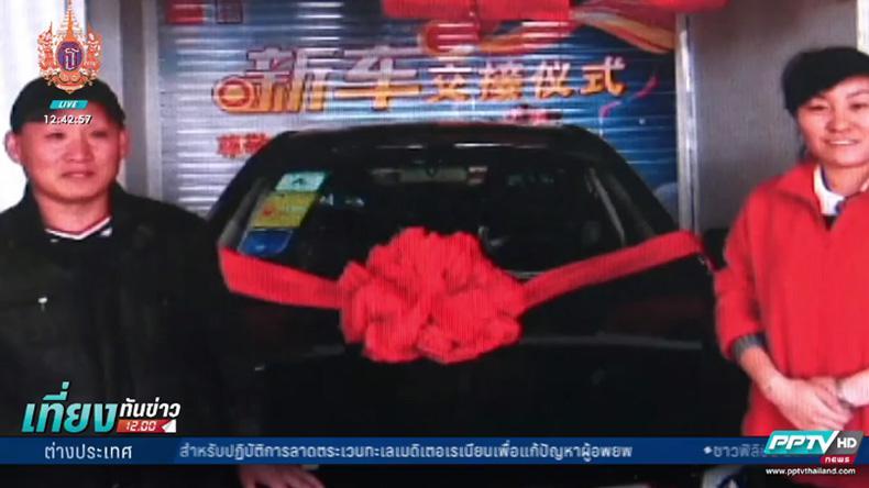หนุ่มจีนหอบธนบัตร 1 หยวน 5 หมื่นกว่าใบ ไปซื้อรถ