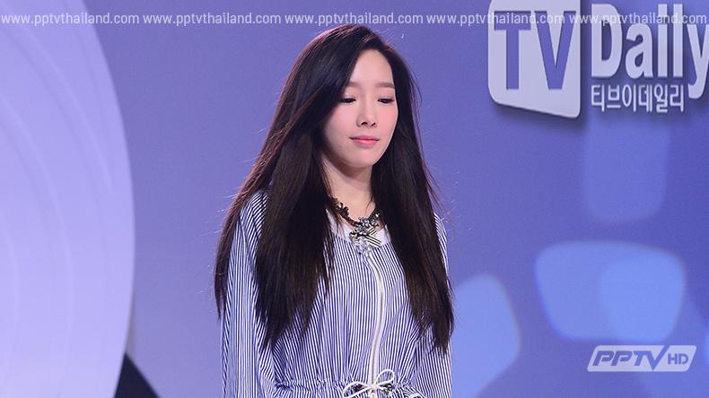 แทยอน เผย ไม่ชินกับการโปรโมทคนเดียวโดยไร้เงาเพื่อนๆ Girls' Generation