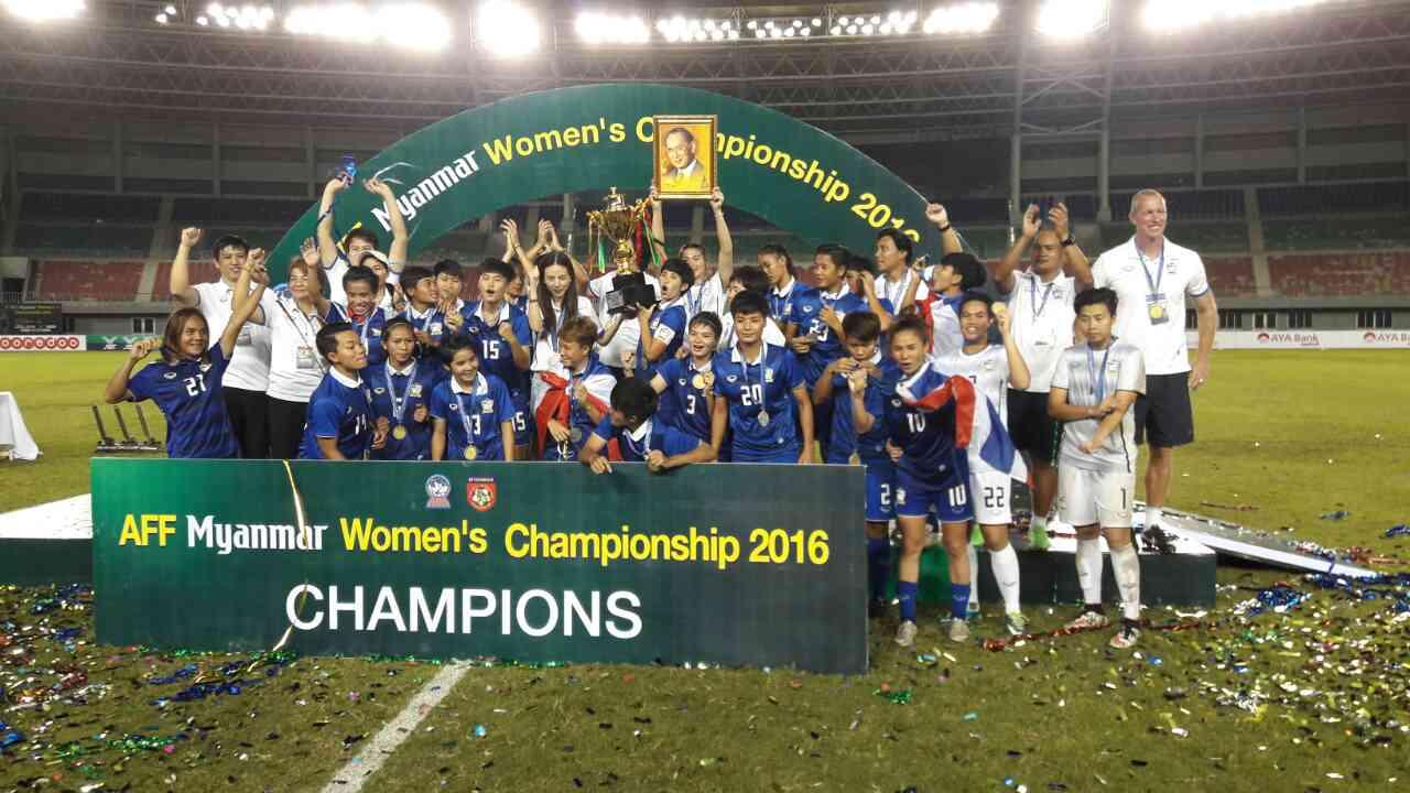 ฟุตบอลหญิงคว้าแชมป์อาเซี่ยน