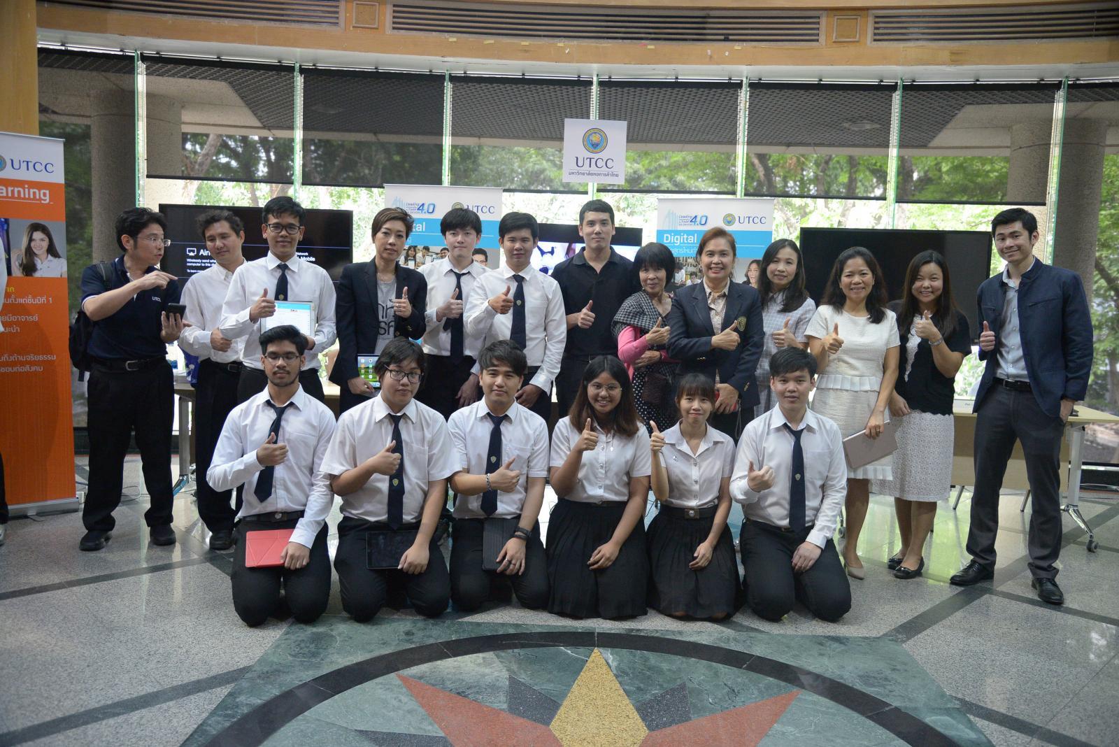 """รมช.ศึกษาธิการ ปาฐกถาพิเศษ """"สภาพแวดล้อม ทิศทางและนโยบายการพัฒนาอุดมศึกษาไทย"""""""