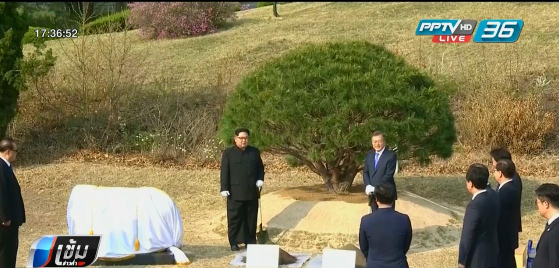 """""""คิมจองอึน"""" ข้ามแดนพบผู้นำเกาหลีใต้ เริ่มต้นสันติภาพสองเกาหลี"""