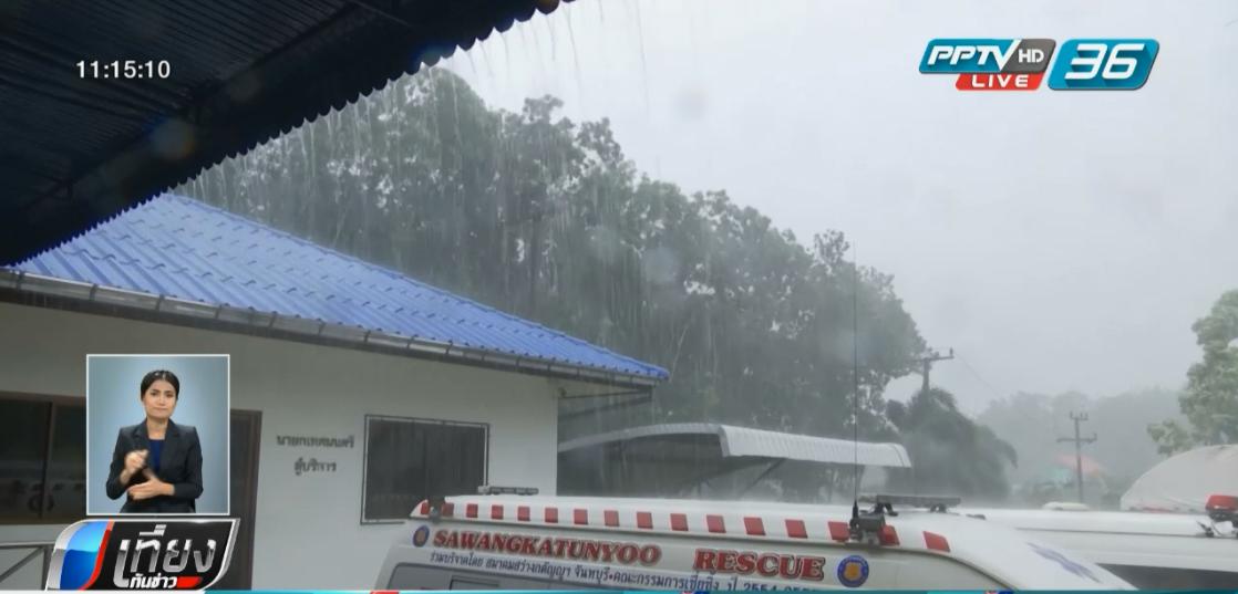 อุทัยฯภัยแล้งคลี่คลาย แหล่งน้ำเริ่มมีน้ำกักเก็บ - อุตุฯชี้ฝนตกต่อเนื่องถึง 5 พ.ค.
