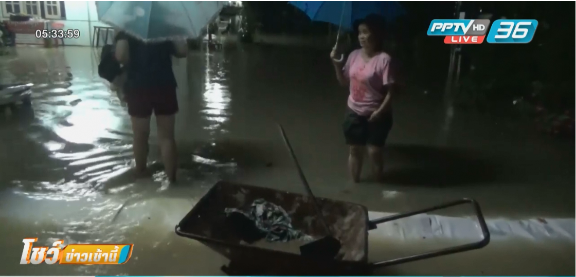 ฝนถล่มหนักสุดในรอบ40 ปี น้ำท่วมม.แม่โจ้นักศึกษาเดือดร้อน
