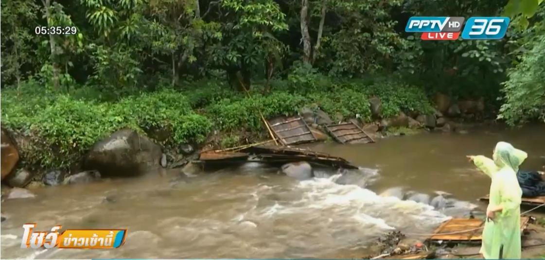 น้ำป่าทะลัก!! สั่งห้ามนักท่องเที่ยวเล่นน้ำตกแม่สา จ.เชียงใหม่