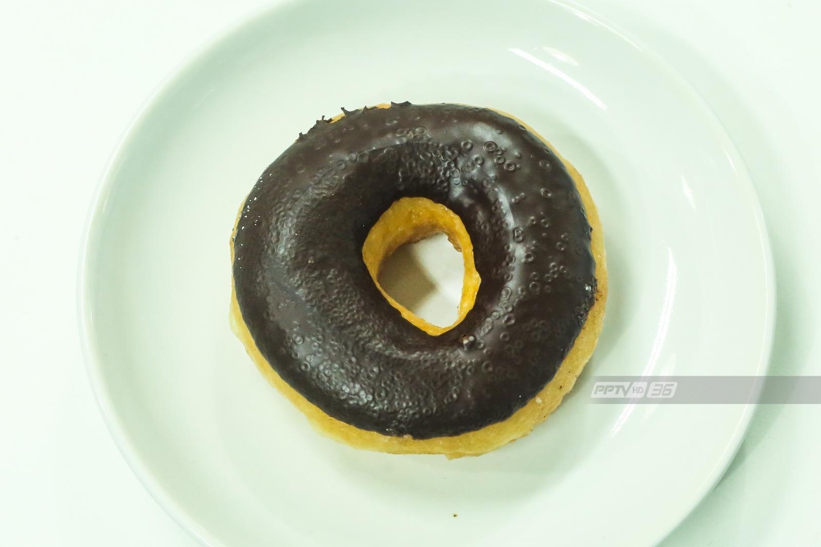 เปิดค่าไขมันทรานส์ในโดนัทช็อกโกแลตหลายยี่ห้อ สูงเกินเกณฑ์ WHO