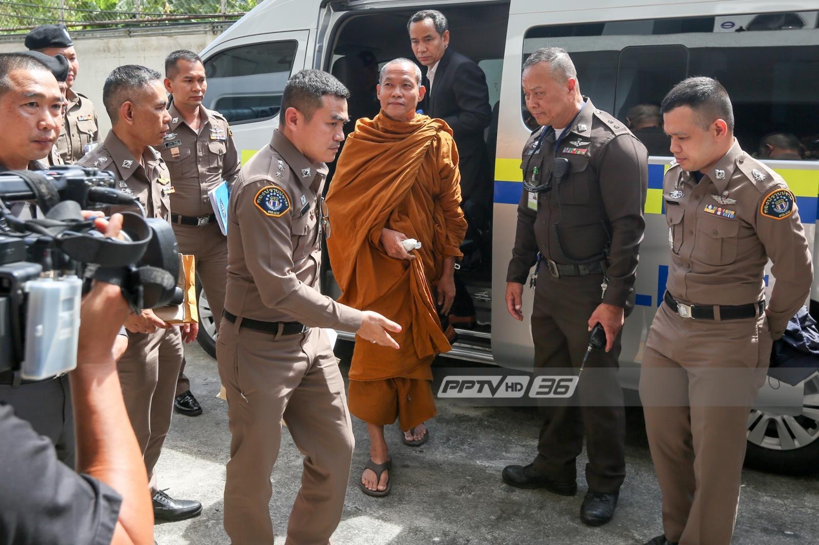 """นายกฯ ปฏิเสธเข้าข้าง """"อดีตพระพุทธะอิสระ"""" หลังออกมาขอโทษแทน ตร.ชุดจับกุม"""