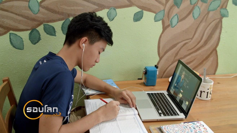 Homeschool in Singapore