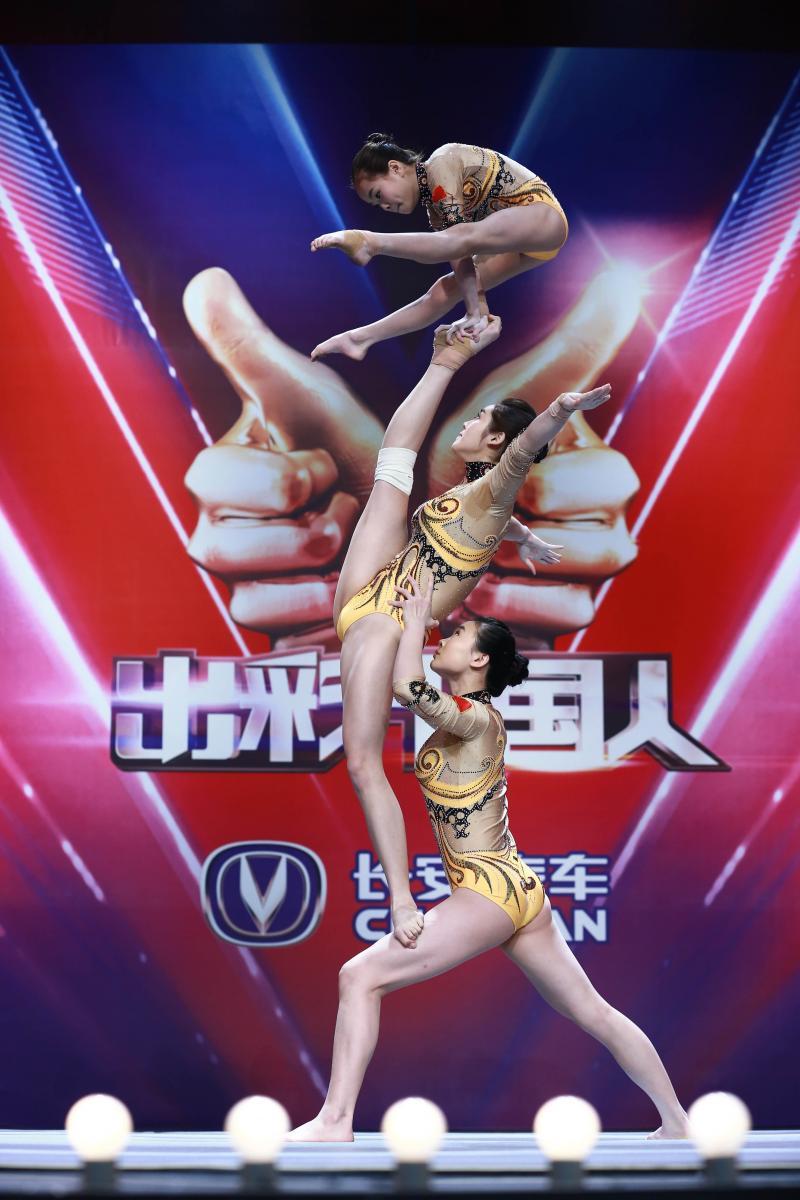 """ตื่นตะลึงกับโชว์สุดอลังการ """"Amazing Chinese"""" ที่พีพีทีวี ช่อง 36"""