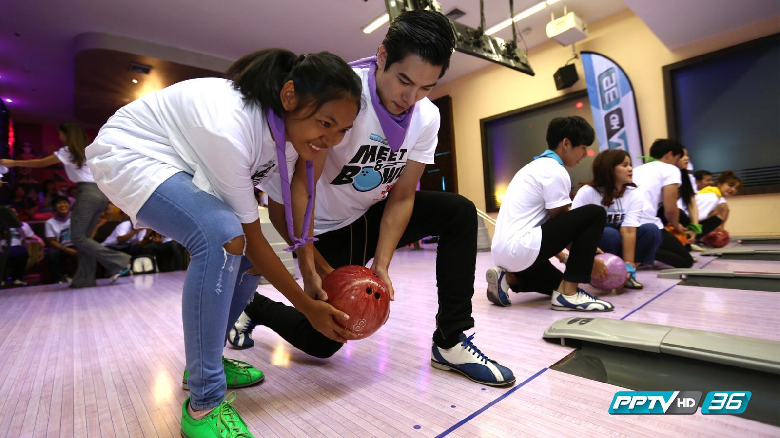 PPTV จัดกิจกรรม Meet & Bowl เอาใจแฟนละคร รักร้อนออนไลน์ เดอะ ซีรีส์