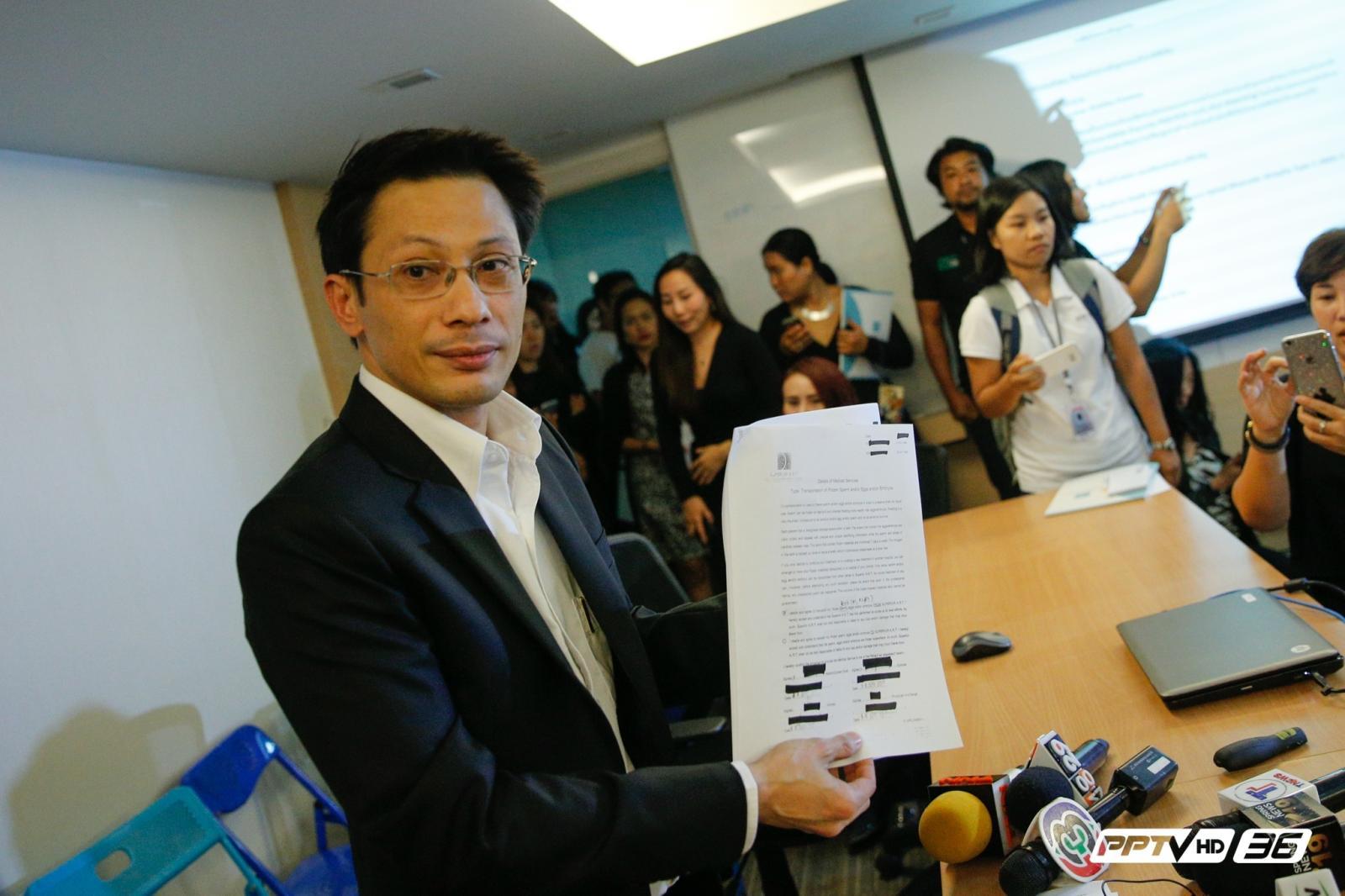 """ถอดสมการข่าว EP.30  """"ขนย้ายอสุจิข้ามชาติ"""" เสี่ยง """"อุ้มบุญ"""" ผ่านเทคโนโลยีเจริญพันธุ์ฝั่งไทย"""