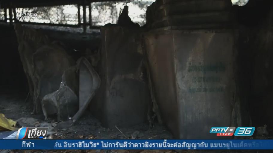 """สั่งปิด """"สะพานไทย-เบลเยี่ยม"""" เพลิงไหม้เสียหายหนักโครงสร้างทรุดตัว"""