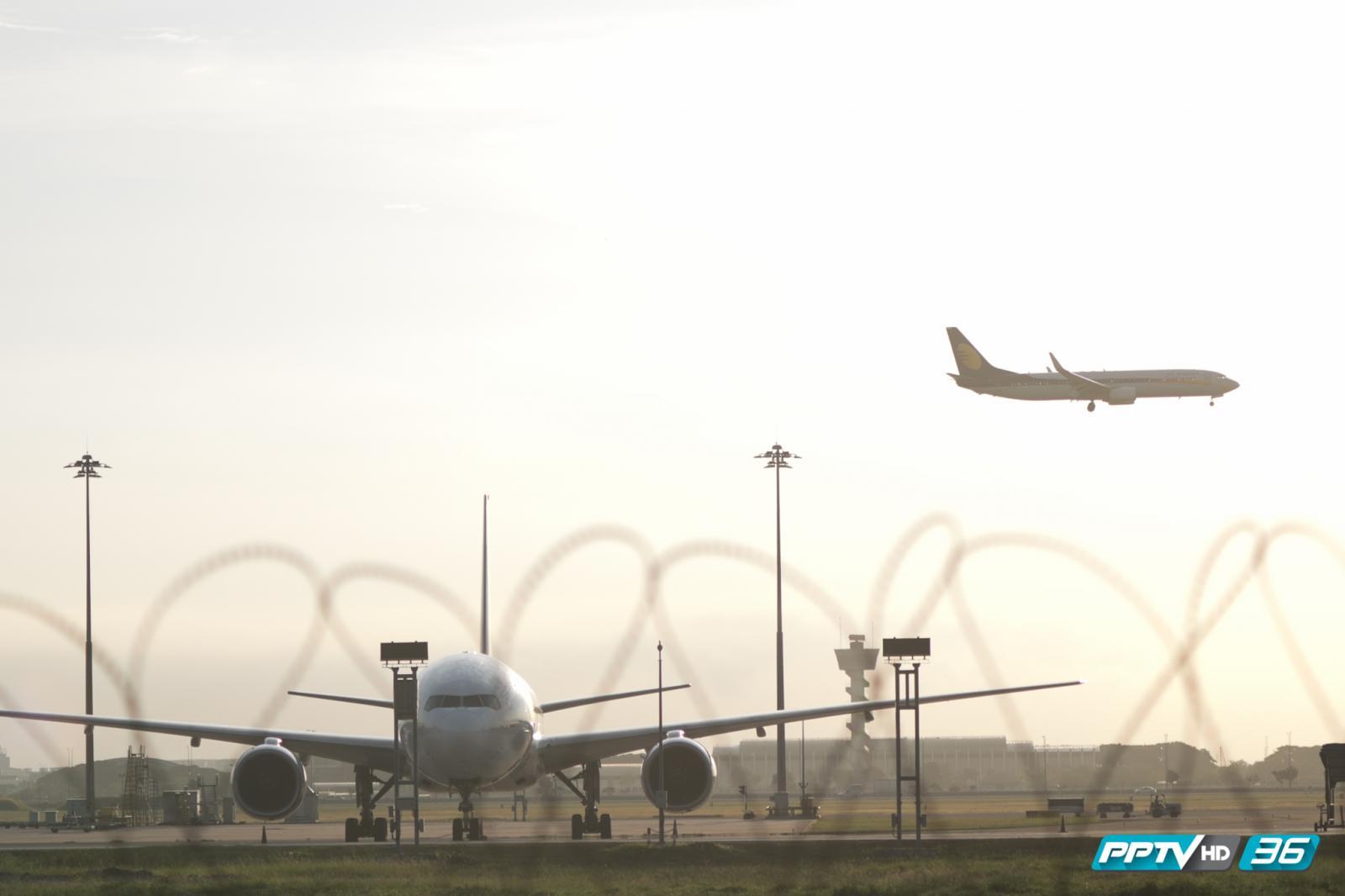 วิทยุการบินฯ เผย เตรียมมาตรการรับมือปรับปรุงทางวิ่งสุวรรณภูมิ 3 มี.ค.- 2 พ.ค. นี้