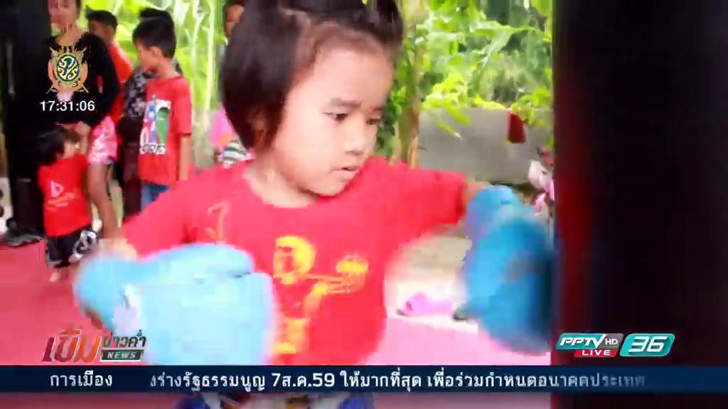 ผู้หญิง-เด็ก แห่เรียนมวยไทย ป้องกันตัวจากเหตุข่มขืน (คลิป)