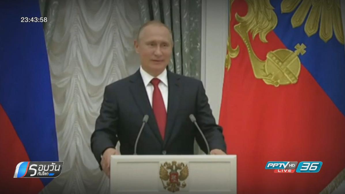 """จับตา 2 ผู้นำโลก พบกันบนเวที """"G-20"""""""