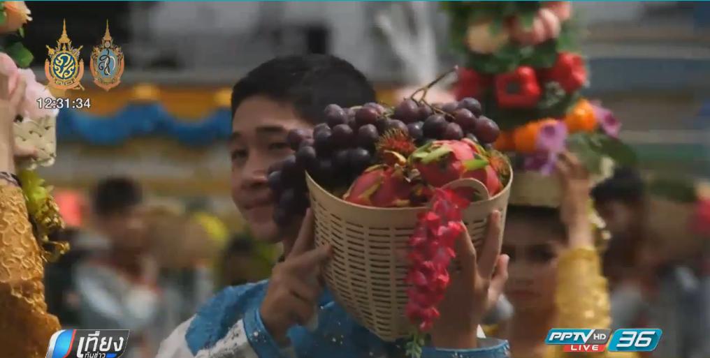 มหกรรมผลไม้และของดีเมืองยะลา59 ยอดส่งออกทะลุกว่า600ล้าน