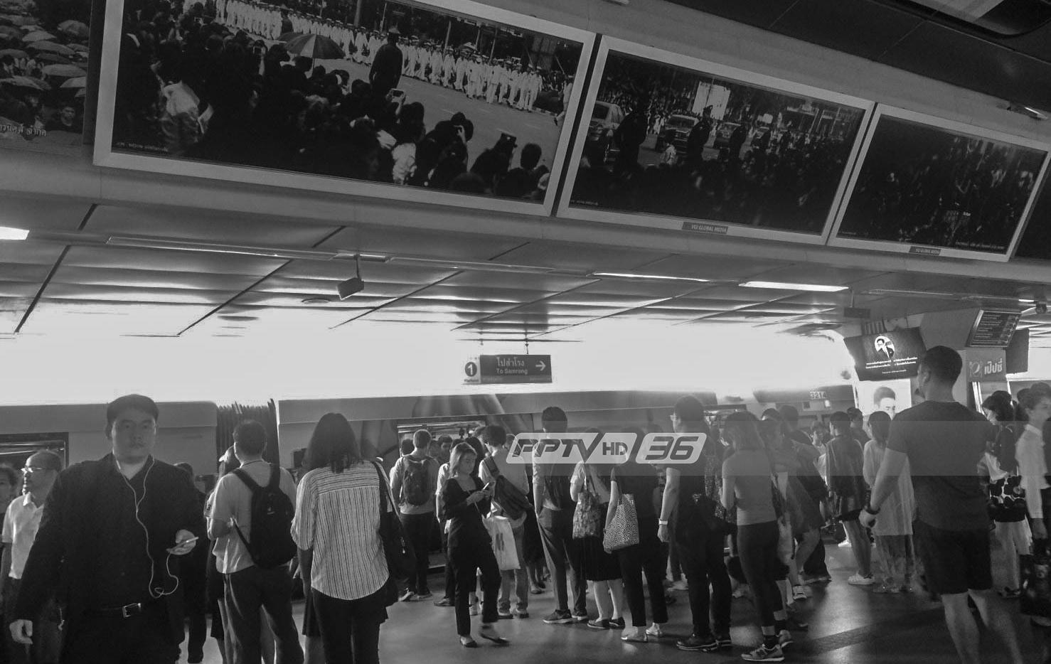 """5 สถานี """"บีทีเอส"""" แสดงภาพในหลวง ร.9 รำลึกถึงพระมหากรุณาธิคุณ"""