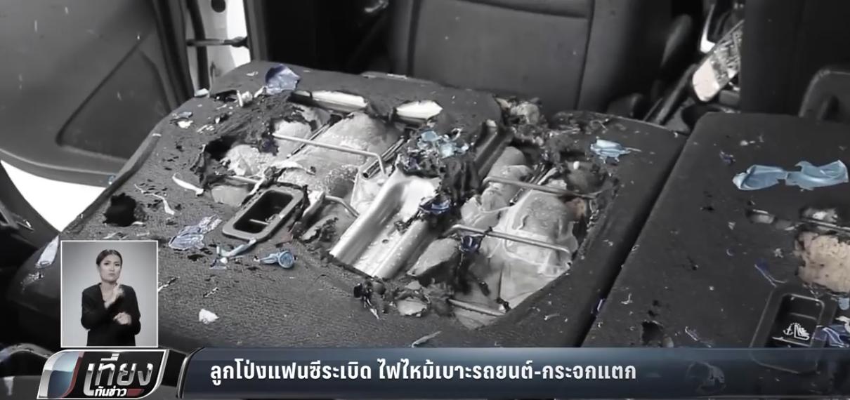 อ.อ๊อด ชี้ เหตุลูกโป่งระเบิดอาจเกิดจากความร้อนในรถ