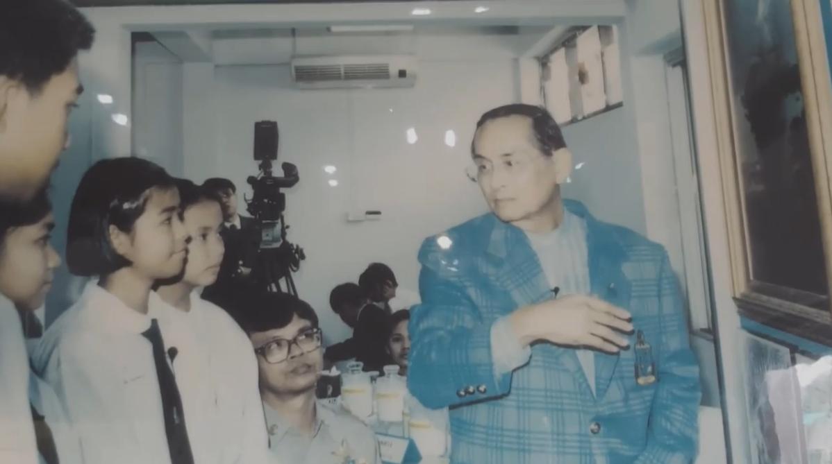 หอเฉลิมพระเกียรติพระบิดาแห่งฝนหลวง รัชกาลที่ 9