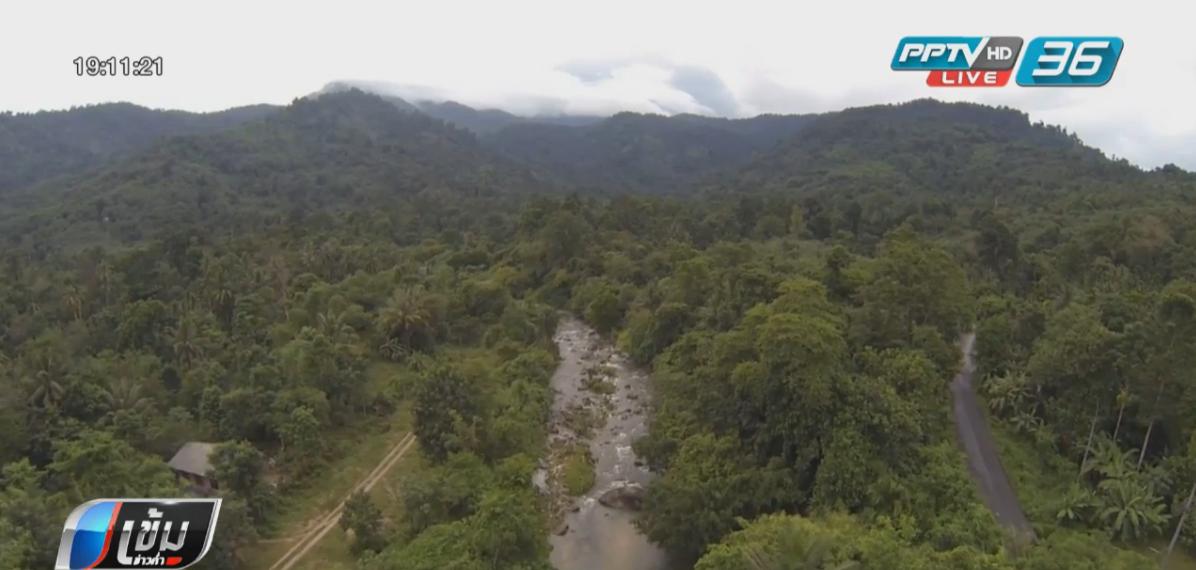 ฝนถล่มเทือกเขาหลวง อ.พรหมคีรี เฝ้าระวังน้ำป่าไหลหลาก