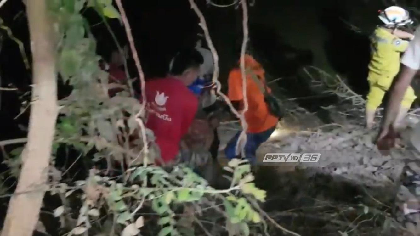 ชาวบ้านพบห่อจีวรพระผิดสังเกต ตรวจสอบพบเถ้ากระดูกคล้ายของมนุษย์